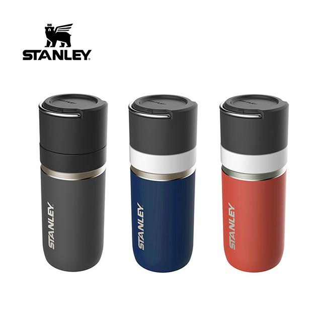 STANLEY ゴーシリーズ セラミバック 真空ボトル 0.47L