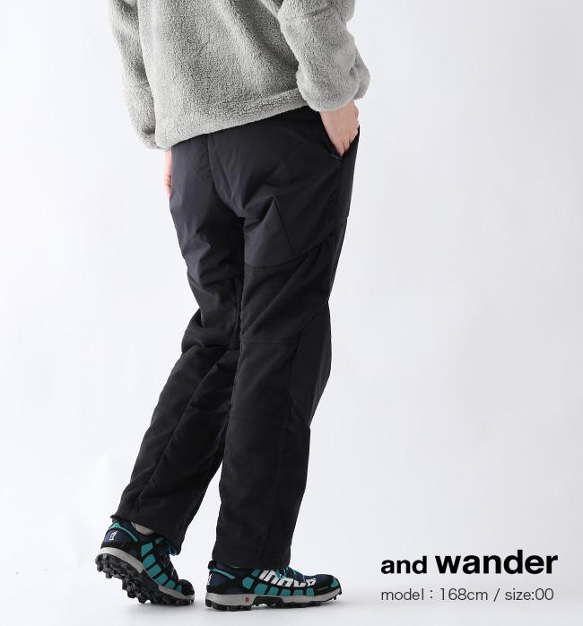 and wander