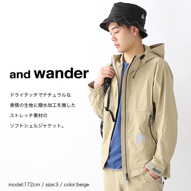 andwander