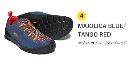 4 MAJOLICA BLUE/TANGO RED マジョリカブルー/タンゴレッド