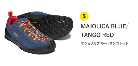 5 MAJOLICA BLUE/ TANGO RED マジョリカブルー/タンゴレッド