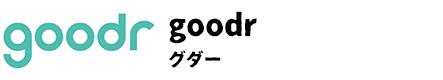 goodr グダー