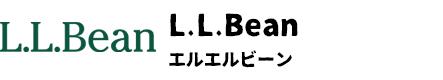 L.L.Bean エルエルビーン