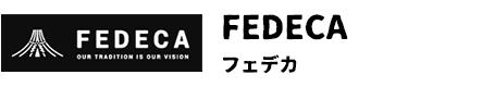 FEDECA フェデカ