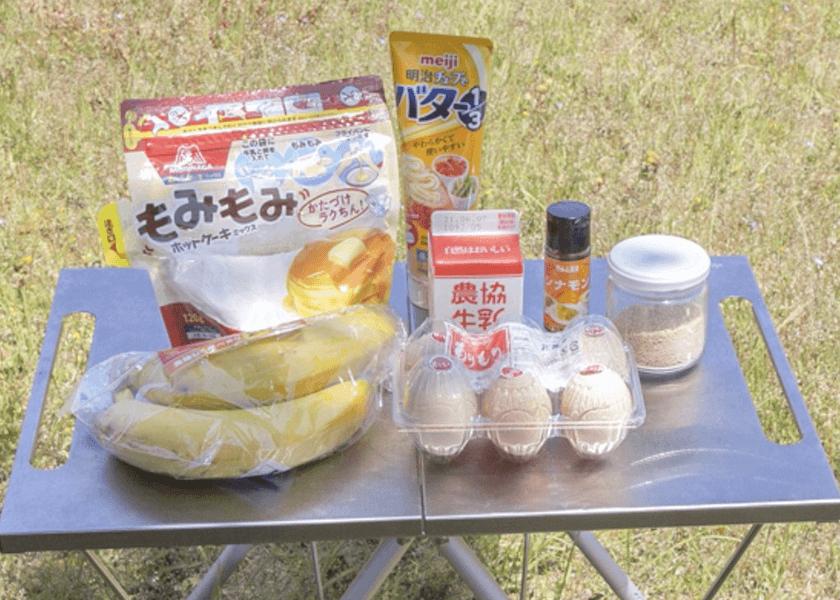ホットケーキとキャラメルバナナの材料