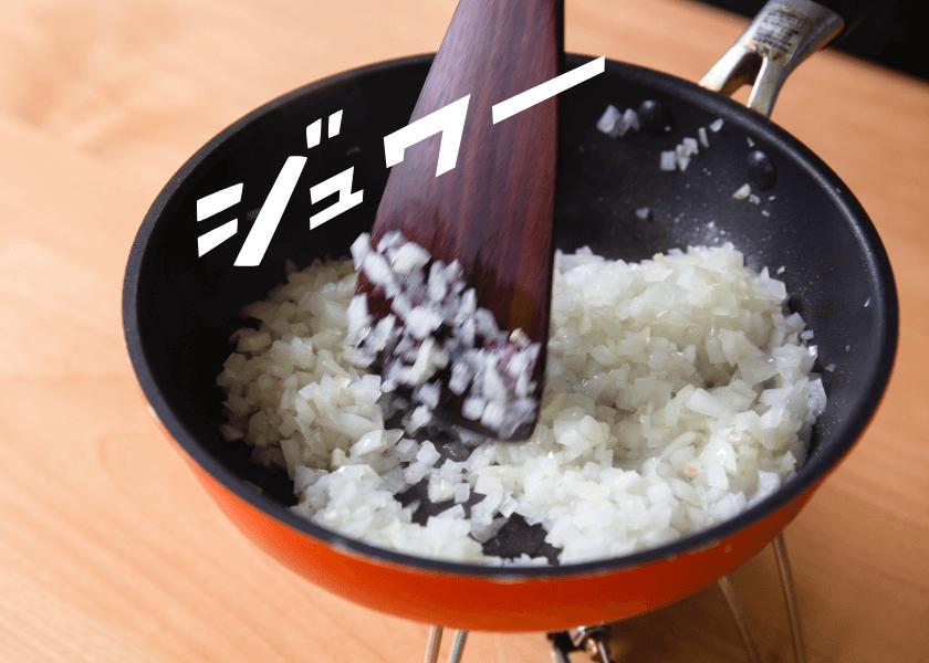 ニンニクと玉ねぎを炒める