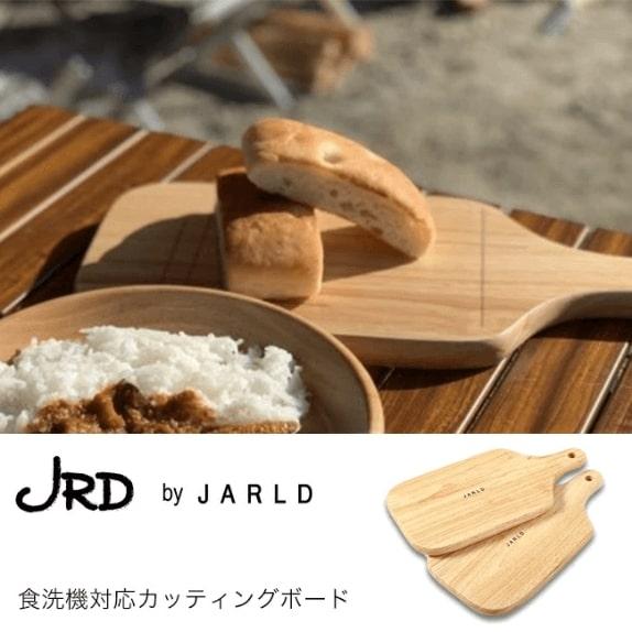 JRD by JARLD ジェイアールディーバイジャールド 食洗機対応カッティングボード