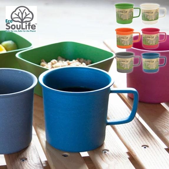 EcoSouLife エコソウライフ キャンパーカップ