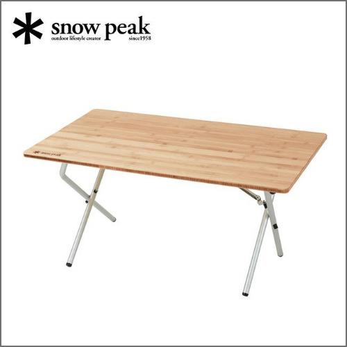 Snow peak ワンアクションローテーブル竹