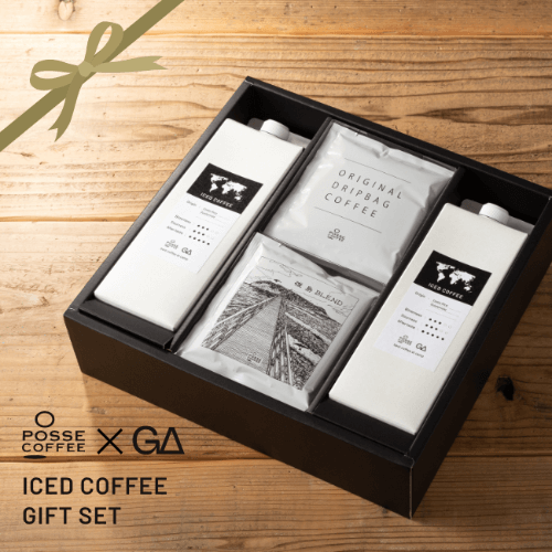 THE GATE×POSSE COFFEEアイスコーヒーギフトセット