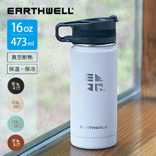 EARTHWELL アースウェル 16oz バキュームボトル ロースタードリンクスルーループキャップ