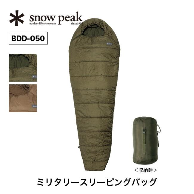 キャンプ初心者必見!ソロキャンプの最低限の道具と予備知識