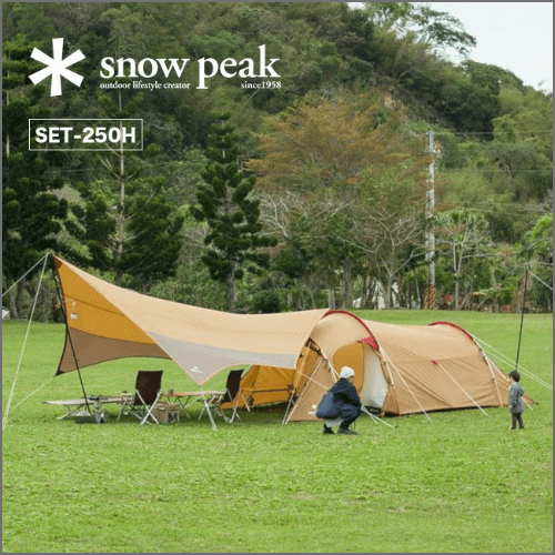 Snow peak スノーピーク エントリーパック TT