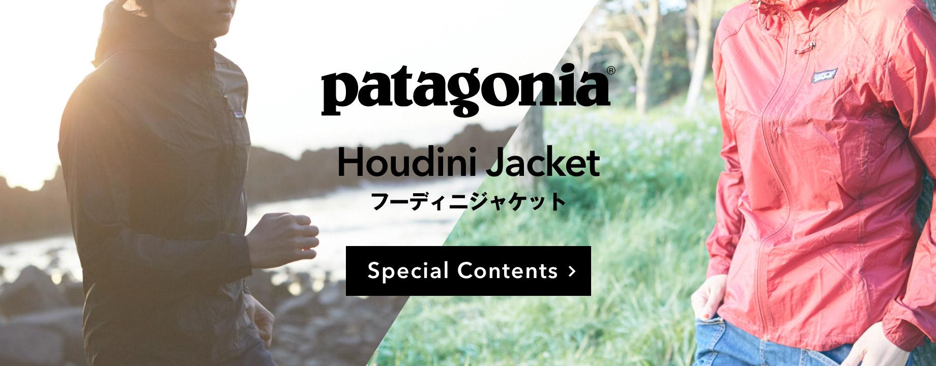 patagonia パタゴニア フーディニジャケット特集