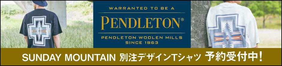 PENDLETON SUNDAY MOUNTAIN 別注デザインTシャツ 予約受付中!